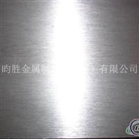 6063氧化铝板6063铝板  现货