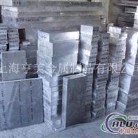 3207铝板・3207铝板・3207铝板