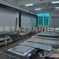 5A05铝板求购价格