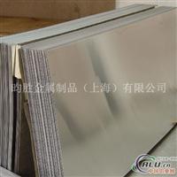 供应2024铝板化学成分 2024铝板图片