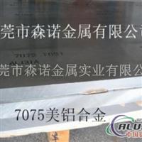 5754铝合金 铝板企业