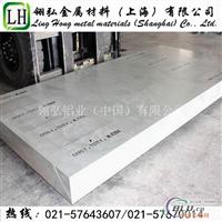 2014电镀铝板  2A11铝板密度