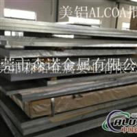 常用5052铝板供应