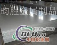 供应3003建筑铝板,3003铝板超长
