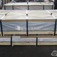 进口1145铝板铝板铝管 价格优惠