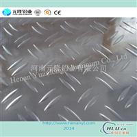花纹铝板  元隆 各种规格 价格