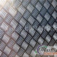 3003花纹铝板 3003氧化铝管价格