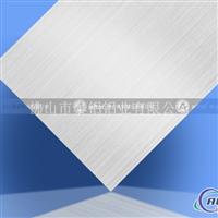 供应氧化拉丝铝板(卷)、阳极氧化铝板卷