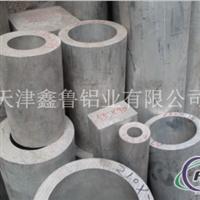 天津大口径厚壁无缝铝管厂