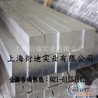 供應7013鋁板,7013鋁棒大量批發