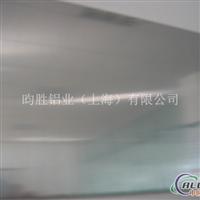 介绍7a04铝合金板 【7a04铝板】