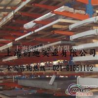 7075鋁板現貨,7075鋁板材質,
