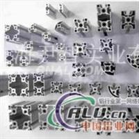 铝型材 工业铝型材 6063铝型材