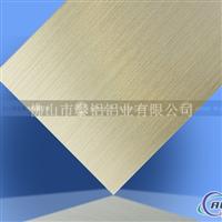 拉丝铝板 金色拉丝铝板 拉丝氧化铝板