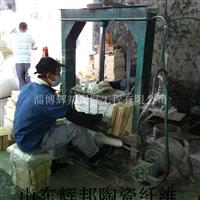 <em>稀土</em>冶金爐保溫用高鋁硅酸鋁模塊