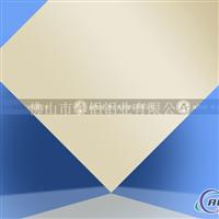 供應氧化鋁板 氧化鋁卷 氧化著色鋁板