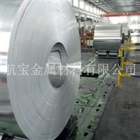 供应优质7A52铝合金铝带铝棒铝管