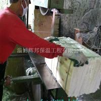 炼铁高炉保温用高纯陶瓷纤维模块