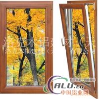 铝木型材型材成批出售型材供应商