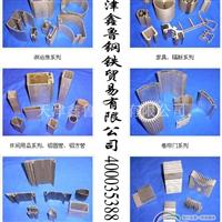 淋浴房系列铝合金型材