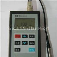 涂層測厚儀TT2100