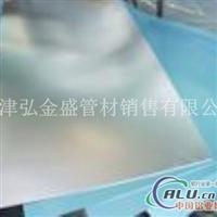 沧州6063铝板现货合金铝板