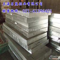 超厚铝板切割零售