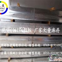 5754拉丝铝板 6060精密铝板