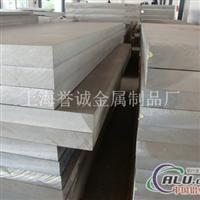 5083铝板物理性能5083铝镁合金