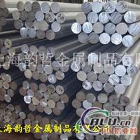 上海韻哲專業生產ZH62A鎂棒