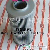 高壓濾油器濾芯HDX6330