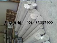 上海韵哲生产销售AZ31A镁棒