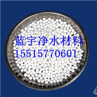 35mm活性氧化鋁生產廠家價格