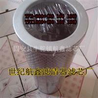 TFX400×180FX吸油過濾器濾芯