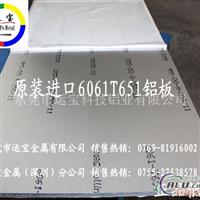 5754氧化铝板 6060耐磨铝板