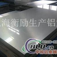 5005铝合金板厚度规格