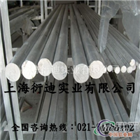 7108铝棒,7108超大铝棒规格批发