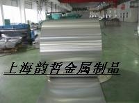 上海韵哲主要生产AZ61S镁卷