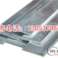 铝排厂家6061铝排1070铝排