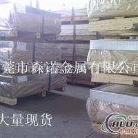 a6063拉丝铝板价格