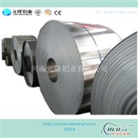 铝板 铝合金 6063 高硬铝
