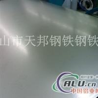 涂裝設備用進口浦項耐高溫鍍(滲)鋁板