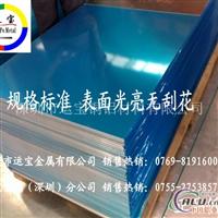 7050耐磨铝板 2024航空铝板