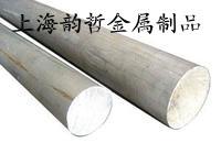 上海韵哲专业生产MB3镁棒