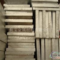 优质7A10铝合金铝板铝棒铝管