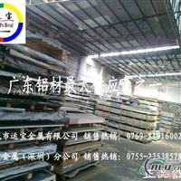 7050航空铝板 2024中厚铝板