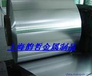 上海韻哲提供進口HK32A鎂卷