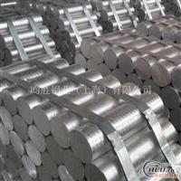 现货6061铝棒材6061铝板材