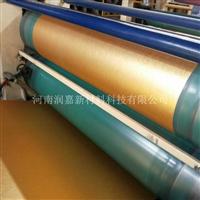 拉丝铝板生产
