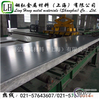 7050超硬铝板 7050超硬铝板